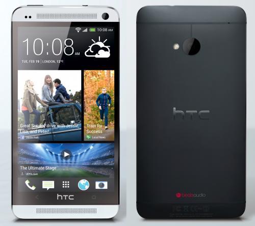 HTC ONE 32GB Sim Free £439.60 at Amazon