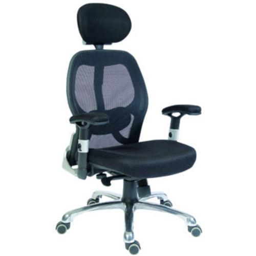 Ergo Mesh Executive Chair  £139.99 STAPLES 50% Off