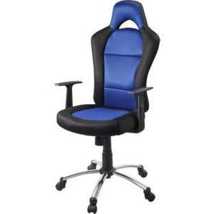 Gaming Chair £79.99 (Half Price) @ Argos