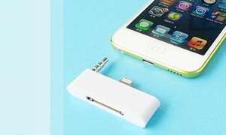 lightning adapter & audio converter for iPhone 5 £1 plus £4.99 p&p @ eezeelifestyle / DealCloud
