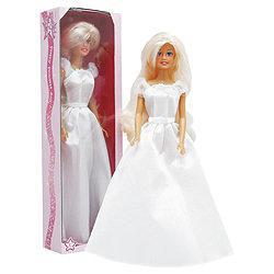 Sparkle & Glitz Princess Doll £3 @ Tesco Direct