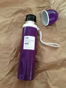 Wilko Keep it hot or cold Stainless Steel Flask  50p purple or pink Wilkinsons