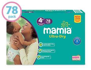 Mamia 78 pack Jumbo box Utra-dry Nappies size 4+ - £7.49 instore Aldi from Thurs 19th Sep