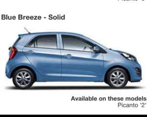 Kia Picanto 2 in Breeze Blue - inc 7 year warranty - £8472 (collect from York) or £8570 (delivery to your home)
