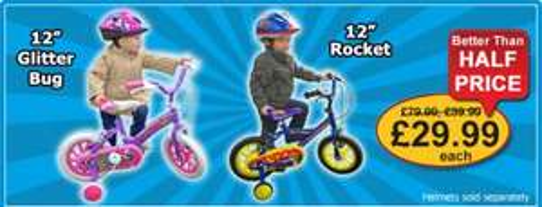 12 Inch Glitter Bug Bike & 12 Inch Rocket Bike, £29.99 (possible £24.99 with code) at Smyths