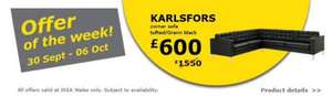 IKEA KARLSFORS leather sofa £600.00