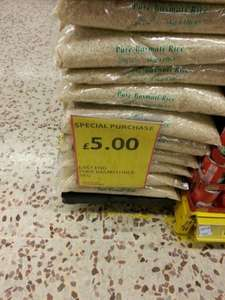 EastEnd Pure Basmati rice 5kg £5.00 @ Tesco