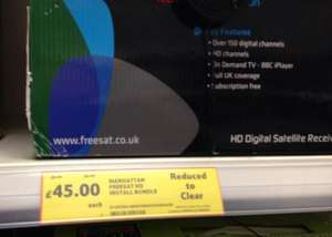 Manhattan Freesat HD STB including dish and installation £45 INSTORE @ Tesco