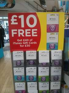 iTunes Gift Card £40 for £30 @ WH Smith instore