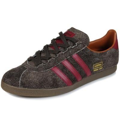Adidas Trimm Star BN £33.50 @ Hanon-shop.c