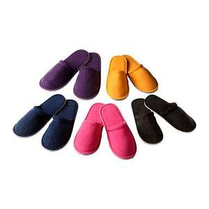 Ikea NJUTA slippers - S/M/L/XL - £2 for family members or £3 regular