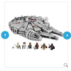 LEGO Star Wars millennium falcon £92.50 plus £20 voucher @toys r us