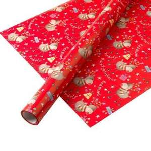 Poundland 10m Christmas wrapping paper £1