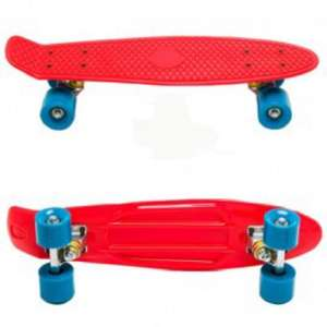 "Half Price £14.99 free delivery 22"" retro cruiser skateboard 8 colours @ Buydirect4u"