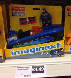 Imaginext DC Super Friends vehicle sets 70% off @ Sainsbury's. Were £14.99, now just £4.49!