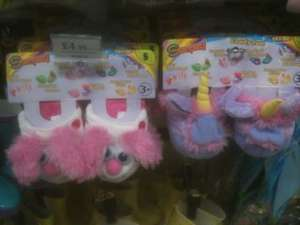 Stompeez kids slippers at Home Bargains Instore only £4.99