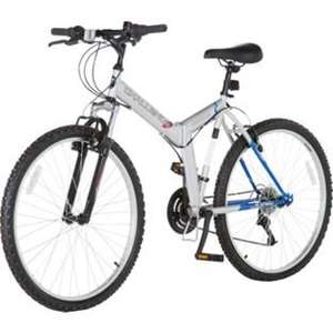 Challenge Folding 26 Inch Trekking Bike. Was £99.99 now £79.99+£3.95 delivery @Homebase