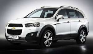 Chevrolet Captiva £9k off - reduced from £21,295 to