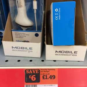 iPhone 5/5s/5c car charger Sainburys £1.49