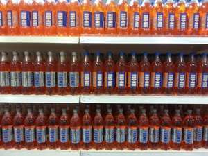 75p / litre of Irn Bru in Scotmid / Co-op