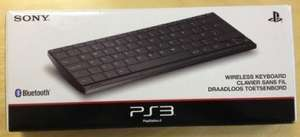 Official Sony Wireless Keyboard £13.85 Delivered Using Code @ Gameseek