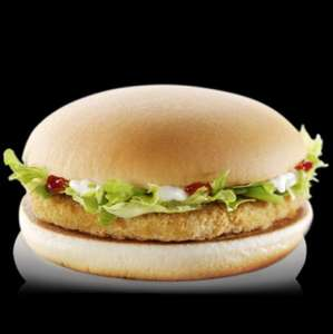 Sweet Chilli Mayo Burger 99p Saver Menu NEW @ McDonalds