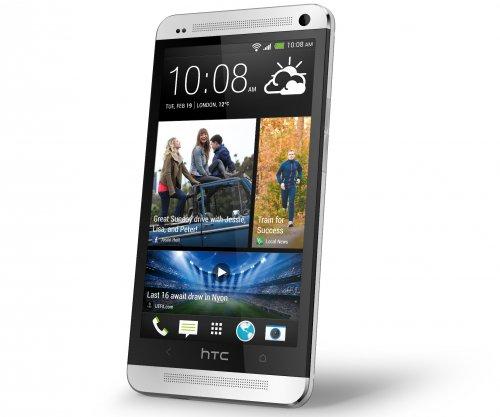 HTC One 32GB £454 @Micom