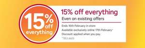 15% off everything at Homebase.co.uk - ENDS TODAY