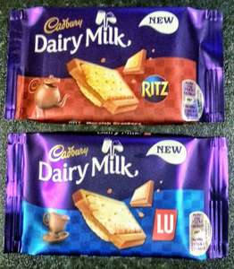 Cadbury Dairy Milk Sweet Biscuit & Ritz Cracker (New) only 50p each @ Tesco! INTRODUCTORY OFFER!