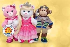 Build-A-Bear Workshop Voucher £10 for a £20 voucher to spend @ Wowcher
