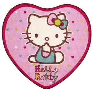 Hello kitty Rug £6 @ Asda Direct