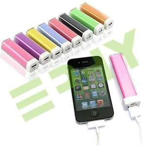 CHEAPEST POWER BANK EXTERNAL CHARGER ONLINE £5.99 @ EPHY SHOP Ebay