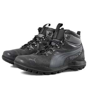 Puma Silicis Leather Mid Storm Cell Trekking Hiking Boots 55% OFF @ ebay blue-thirteen - £34.99 Delivered