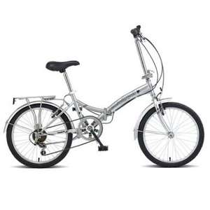 Reflex Easy Street Folding Bike £94.99 @ SportsDirect