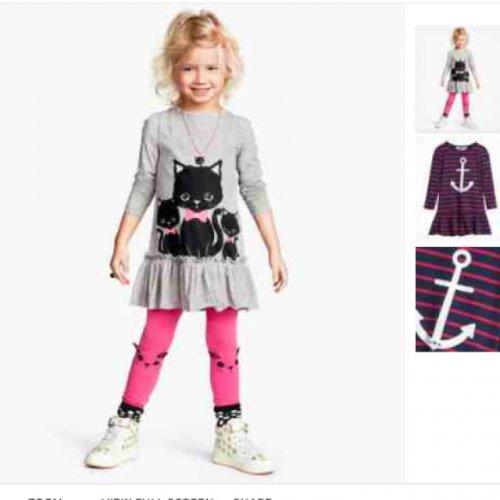 £2.49 @ h&m frilled girls dresses, online only