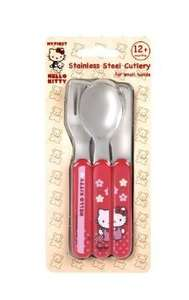 Girls knife & fork set (Hello Kitty) £2.15 free P&P Amazon/dealsassured