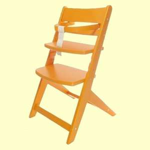 Brand New KUB Lumia Baby Highchair in RRP£80 - 3 Stage Seat £14.99 @ Ebay/ babyvalue