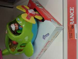 Grow and Play Activity Plane £6 @ Sainsburys
