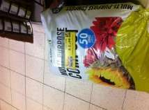 Multi Purpose Compost - 50 Litres £1.99 @ Home Bargains