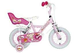 "Apollo Cupcake 12"" Girls Bike reduced from £119.99 to £53.99 at Halfords with free click and collect option available."