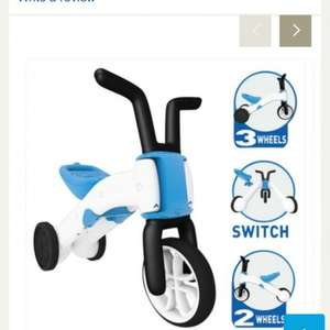 Chillafish balance bike £24 at Tesco