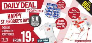 England accessories - only 10p each - reduced from £2.99 @ Sports Direct