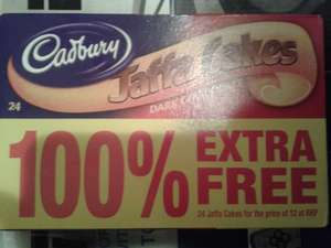 Cadburys Jaffa Cakes 2 x 24 = 48 for ONLY £1 at Farmfoods