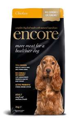 Sainsburys Encore Dog Food £4.99!