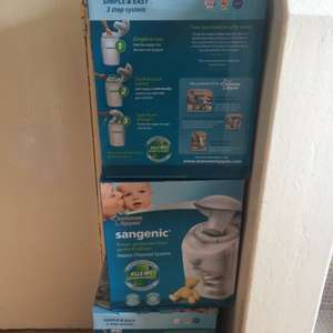 Tommee tippee sangenic nappy disposal system £2 @ ASDA