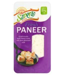 Savera Fresh Paneer (225g) Limited Deal £1.29 @ Lidl during Asian Week 29th May - 4th June 2014...