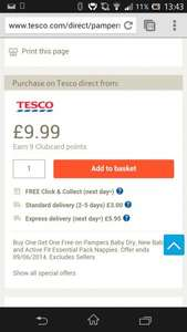 Pampers essential packs buy one get one free £9.99 at Tesco