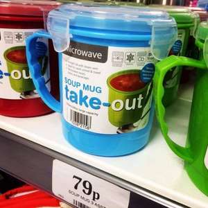Soup Mug take out, 79p at Home Bargains