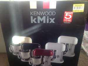 Kenwood K-Mix Stand mixer Almond £97.00 @ Tesco instore