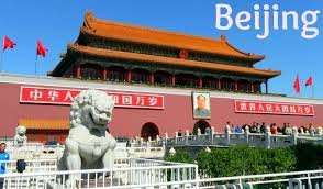 Price Error! Cheap Flights to Beijing, China for only £227 & up - round trip, taxes incl!!! @ Holiday Pirates